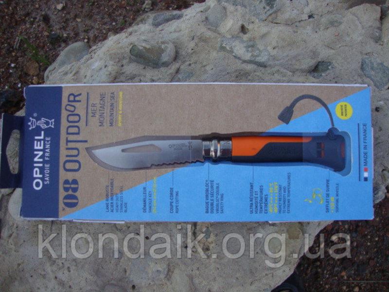 Нож opinel опинель n 8 outdoor orange 001577 нож leatherman казань