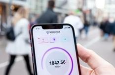 5G станет билетом в будущее — эксперты сферы IT