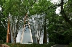 Архитектура на языке молитвы: лесная часовня от японского дизайнера