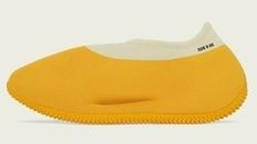 Канье Уэста и Adidas представили новые кроссовки, похожие на чебурек