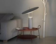 Светильник в форме радара презентовал бренд Martinelli Luce