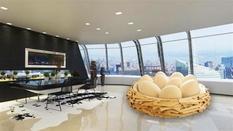 Диван-гнездо для ленивых презентовали дизайнеры из Израиля